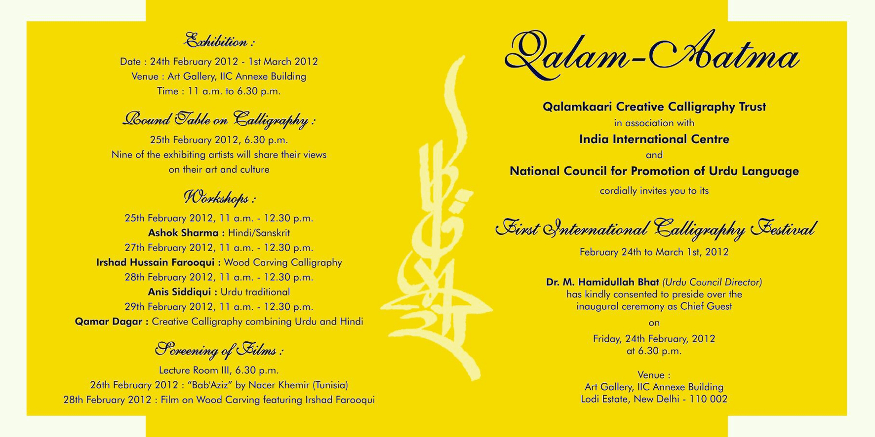 1st International Calligraphy Festival Invite and Program