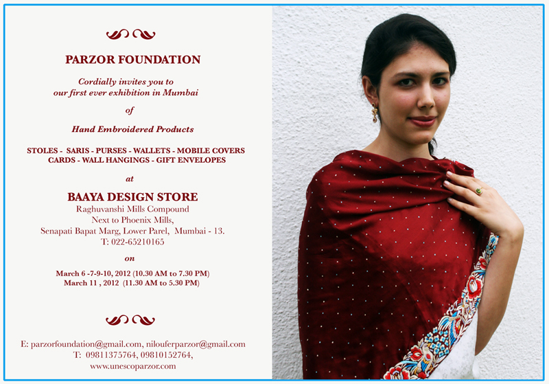Parzor Parsi Products - At Baaya Design