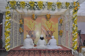 jashan prayer ceremony